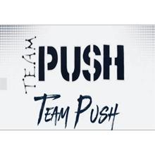 Team Push Combine (2020)